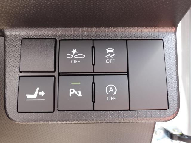 カスタムRSセレクション /衝突軽減ブレーキ/ターボ/フルエアロ/LEDライト/フォグランプ/両側パワースライドドア/パノラマUGP/アルミホイール/クルーズコントロール/ステアリングリモコン/届出済未使用車/(19枚目)