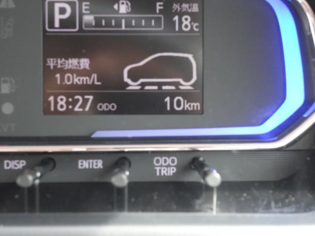 X リミテッドSAIII /LEDヘッドライト/キーレス/バックカメラ/電動格納ミラー/衝突被害軽減ブレーキ/エアコン/ABS/届出済未使用車(19枚目)