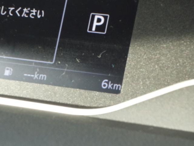 ハイウェイスターV アーバンクロム /特別仕様車/セーフティA/両側パワースライドドア/スマートルームミラー/プロパイロット/ハンズフリースライドドア/LEDヘッドライト/アラウンドビューモニター/8人乗り/登録済未使用車(23枚目)