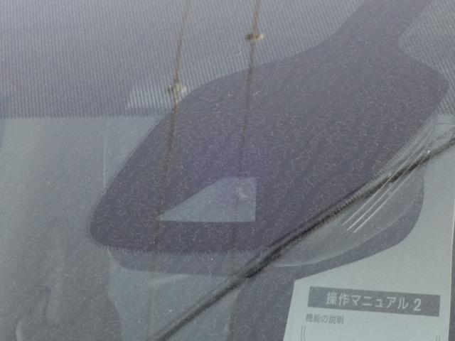 ハイウェイスターV アーバンクロム /特別仕様車/セーフティA/両側パワースライドドア/スマートルームミラー/プロパイロット/ハンズフリースライドドア/LEDヘッドライト/アラウンドビューモニター/8人乗り/登録済未使用車(26枚目)