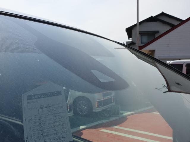 ハイウェイスターV アーバンクロム /特別仕様車/セーフティA/両側パワースライドドア/スマートルームミラー/プロパイロット/ハンズフリースライドドア/LEDヘッドライト/アラウンドビューモニター/8人乗り/登録済未使用車(38枚目)