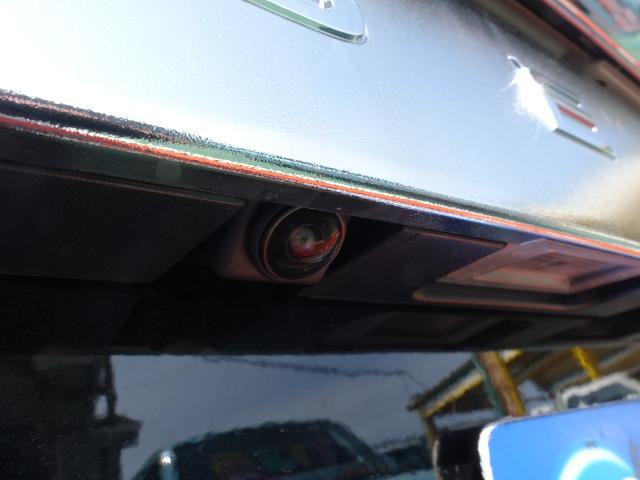 ハイウェイスターV アーバンクロム /特別仕様車/セーフティA/両側パワースライドドア/スマートルームミラー/プロパイロット/ハンズフリースライドドア/LEDヘッドライト/アラウンドビューモニター/8人乗り/登録済未使用車(41枚目)