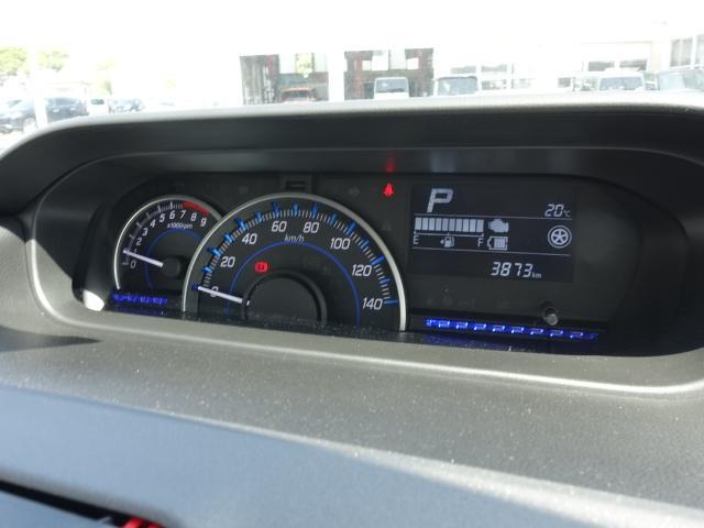 ハイブリッドFZ リミテッド 25周年記念車/プッシュスタート/シートヒーター/専用アルミホイール/衝突被害軽減ブレーキ/ディーラー試乗車(23枚目)