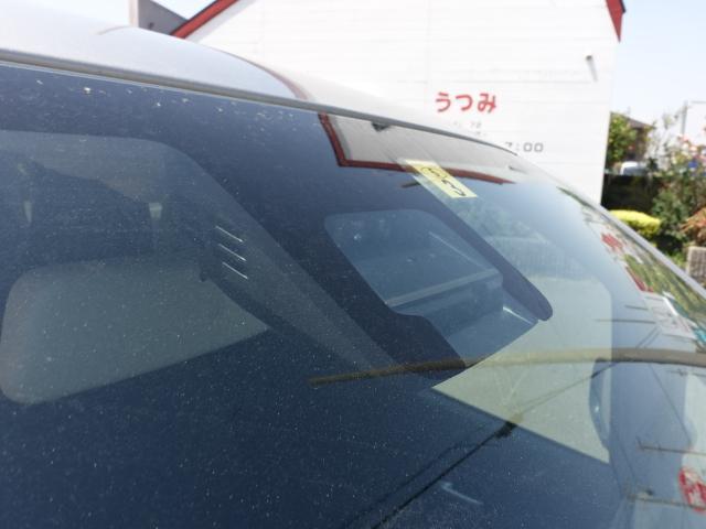 ハイブリッドFZ リミテッド 25周年記念車/プッシュスタート/シートヒーター/専用アルミホイール/衝突被害軽減ブレーキ/ディーラー試乗車(25枚目)
