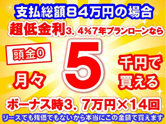 L SAIII /キーレスエントリー/スマートアシストIII/オートハイビーム/ディーラー試乗車(26枚目)