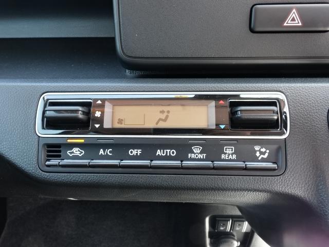 ハイブリッドFZ リミテッド 25周年記念車 /衝突被害軽減ブレーキ/プッシュスタート/LEDヘッドライト/アルミホイール/スマートキー/シートヒーター/オートエアコン/ディーラー試乗車(21枚目)