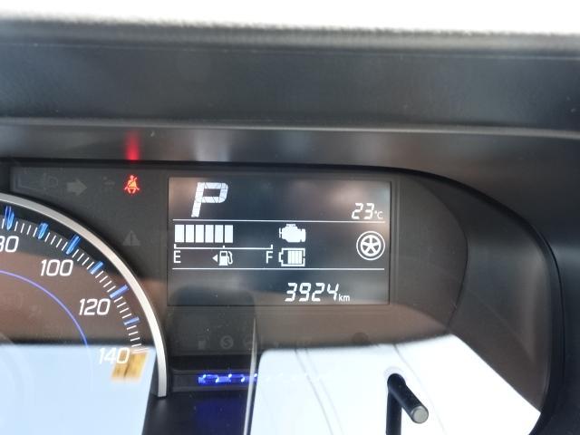 ハイブリッドFZ リミテッド 25周年記念車 /衝突被害軽減ブレーキ/プッシュスタート/LEDヘッドライト/アルミホイール/スマートキー/シートヒーター/オートエアコン/ディーラー試乗車(25枚目)