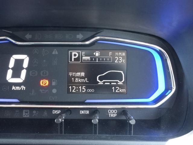 X リミテッドSAIII /特別仕様車/LEDヘッドライト/キーレス/前後障害物センサー/プライバシーガラス/バックカメラ/衝突被害軽減ブレーキサポート/電動格納ドアミラー/届出済未使用車(25枚目)