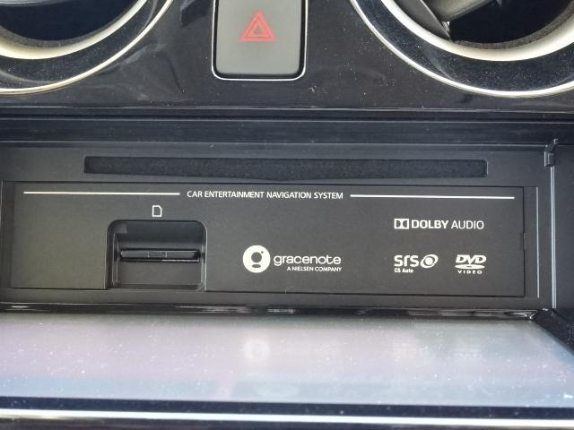 e-パワー X Vセレクション アラビュー /ハイブリッド/アラウンドビューモニター/デジタルルームミラー/ステアリングリモコン/純正カーナビ/フルセグTV/ドライブレコーダー/プッシュスタート/ディーラー試乗車(21枚目)