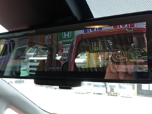 e-パワー X Vセレクション アラビュー /ハイブリッド/アラウンドビューモニター/デジタルルームミラー/ステアリングリモコン/純正カーナビ/フルセグTV/ドライブレコーダー/プッシュスタート/ディーラー試乗車(22枚目)