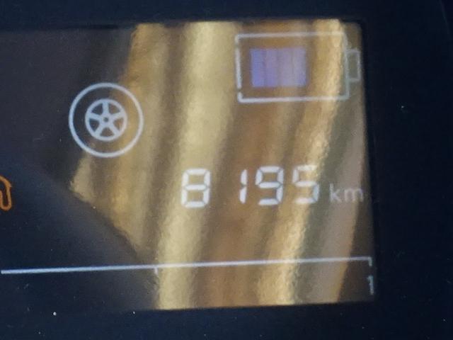 e-パワー X Vセレクション アラビュー /ハイブリッド/アラウンドビューモニター/デジタルルームミラー/ステアリングリモコン/純正カーナビ/フルセグTV/ドライブレコーダー/プッシュスタート/ディーラー試乗車(24枚目)