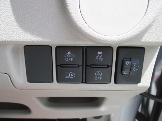 L SAIII /キーレス/衝突被害軽減ブレーキ/オートマチックハイビーム/アイドリングストップ/電動格納ドアミラー/ディーラー試乗車(12枚目)