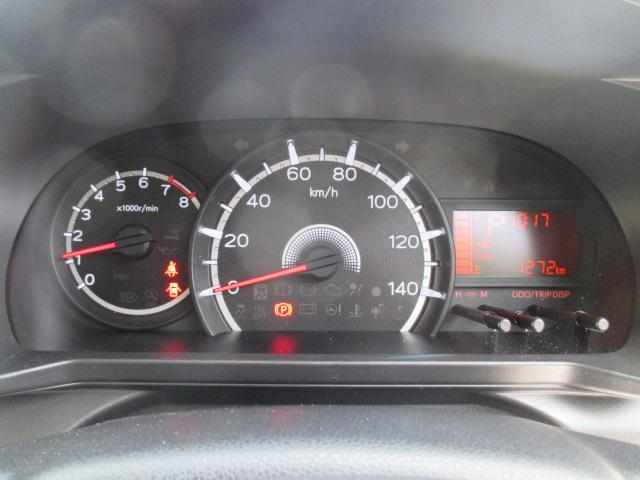 L SAIII /キーレス/衝突被害軽減ブレーキ/オートマチックハイビーム/アイドリングストップ/電動格納ドアミラー/ディーラー試乗車(17枚目)