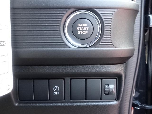 ハイブリッドG /衝突被害軽減ブレーキレス/スマートキー/両側スライドドア/オートエアコン/オートライト/アイドリングストップ/電動ドアミラー/届出済未使用車(12枚目)