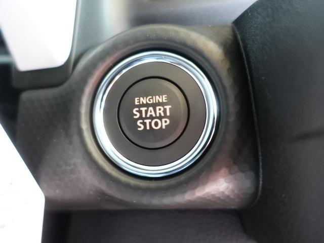 ハイブリッドX /LEDヘッドライト&フォグ/専用アルミホイール/衝突被害軽減ブレーキサポート/プッシュスタート/スマートキー/シートヒーター/オートエアコン/届出済未使用車(15枚目)