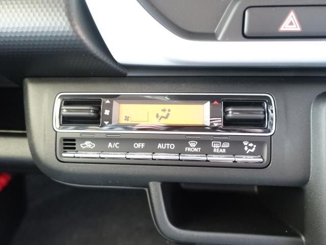 ハイブリッドX /LEDヘッドライト&フォグ/専用アルミホイール/衝突被害軽減ブレーキサポート/プッシュスタート/スマートキー/シートヒーター/オートエアコン/届出済未使用車(20枚目)