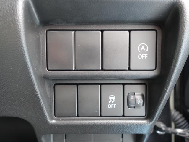 ハイブリッドFX /キーレス/シートヒーター/エアコン/パワステ/電動格納ミラー/ABS/ディーラー試乗車(18枚目)