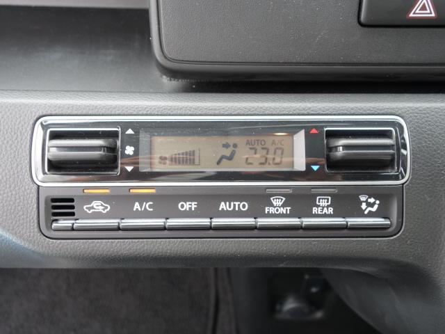 ハイブリッドFX /キーレス/シートヒーター/エアコン/パワステ/電動格納ミラー/ABS/ディーラー試乗車(26枚目)