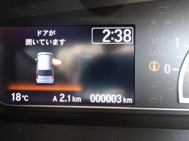 Lターボ /衝突被害軽減ブレーキ/スマートキー/両側電動スライドドア/バックカメラ/LEDヘッドライト/オートエアコン/クルーズコントロール/ステアリングスイッチ/プッシュスタート/充電用USB/届出済未使用(28枚目)