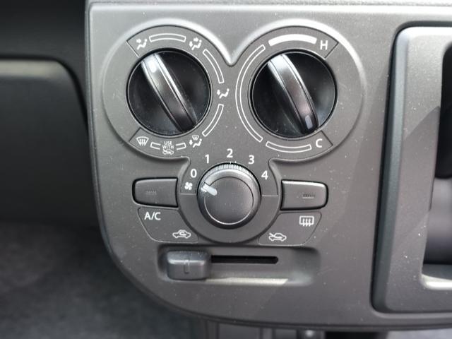 Lリミテッド /特別仕様車/衝突軽減ブレーキサポート/キーレス/シートヒーター/エアコン/障害物センサー/ディーラー試乗車(21枚目)