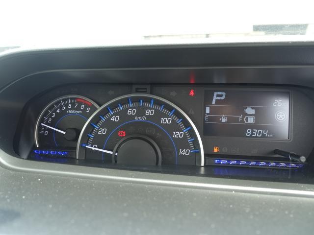 ハイブリッドFZ リミテッド /衝突被害軽減ブレーキ/プッシュスタート/LEDヘッドライト/アルミホイール/スマートキー/シートヒーター/オートエアコン/ディーラー試乗車(30枚目)