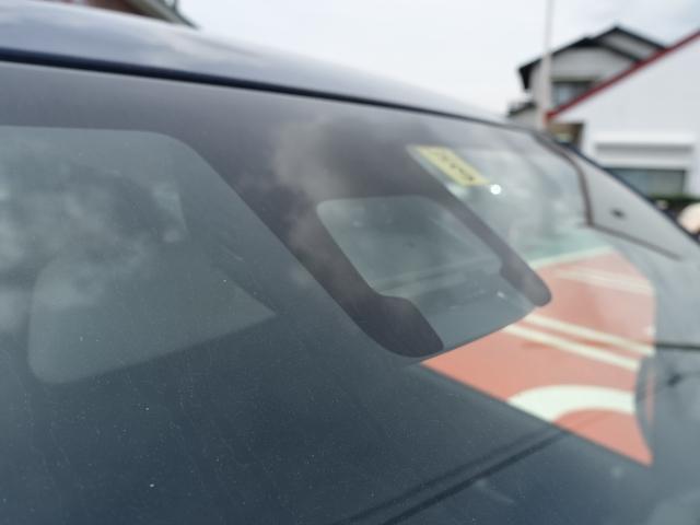 ハイブリッドFZ リミテッド /衝突被害軽減ブレーキ/プッシュスタート/LEDヘッドライト/アルミホイール/スマートキー/シートヒーター/オートエアコン/ディーラー試乗車(32枚目)