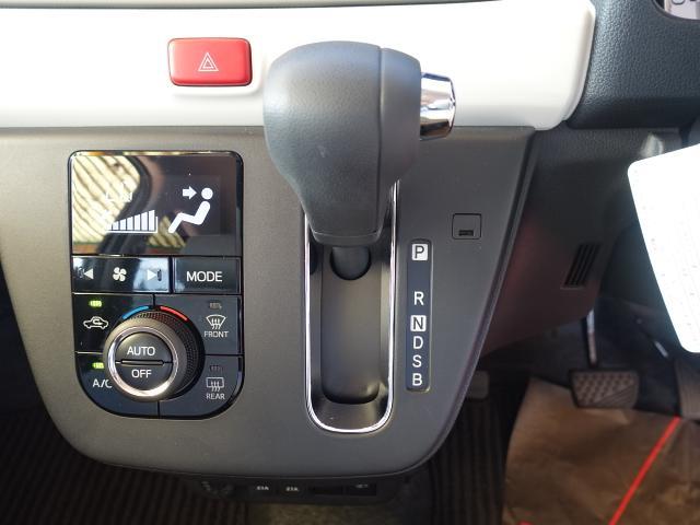 G リミテッド SAIII /スマートアシストIII/LED/シートヒーター/オートエアコン/パノラマカメラ/オートライト/スマートキー/プッシュボタン式スタート/ディーラー試乗車/(21枚目)