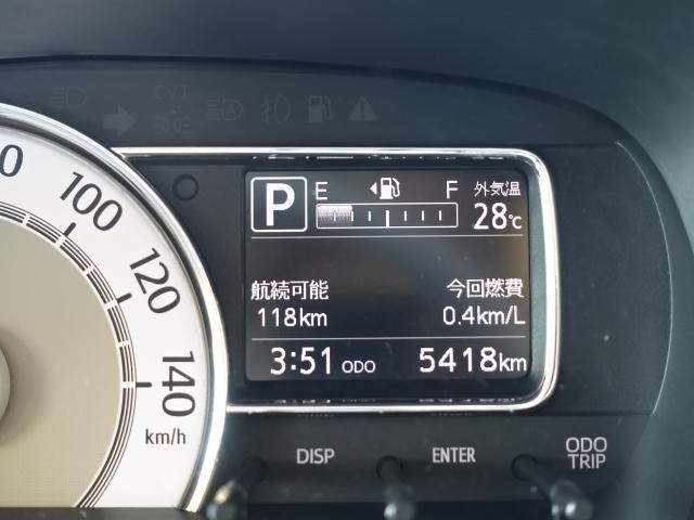 G リミテッド SAIII /スマートアシストIII/LED/シートヒーター/オートエアコン/パノラマカメラ/オートライト/スマートキー/プッシュボタン式スタート/ディーラー試乗車/(27枚目)