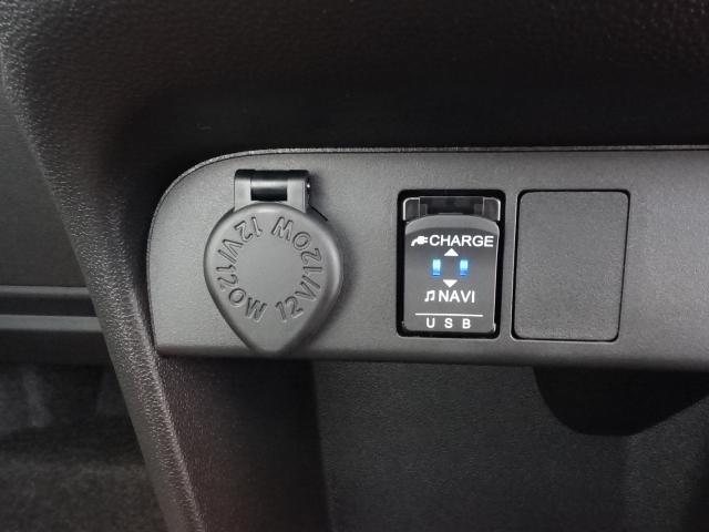 GメイクアップVS SAIII /純正ナビ付/衝突被害軽減ブレーキ/両側パワースライドドア/パノラマカメラ/LEDライト/プッシュスタート/オートエアコン/ステアリングスイッチ/アイドリングストップ/届出済未使用車(28枚目)