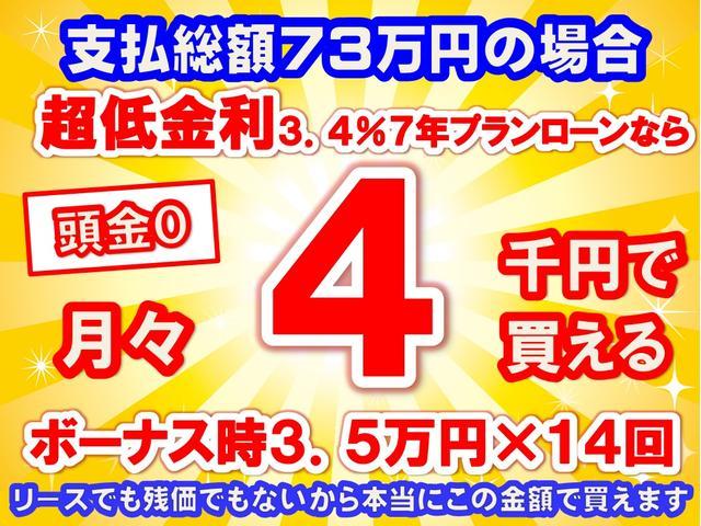 L /キーレスエントリ-/純正CD/アイドリングストップ/ディーラー試乗車(24枚目)