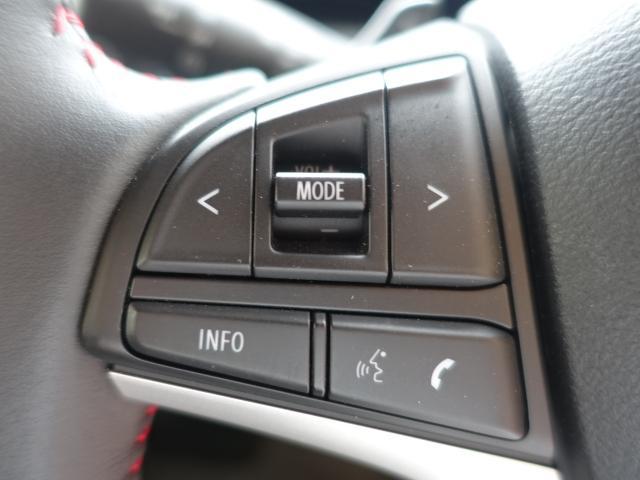 ハイブリッドT /ターボ/プッシュスタート/衝突被害軽減ブレーキ/LEDヘッド&フォグ/シートヒーター/オートライト/オートエアコン/革巻きハンドル/オートクルーズ/ディーラー試乗車(21枚目)