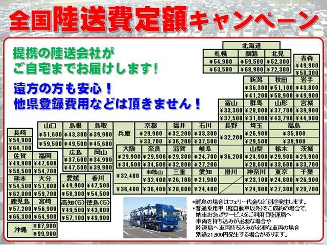 ベースグレード /セーフティサポート/6MT/LEDヘッドライト/専用アルミホイール/1.4直噴ターボ/登録済み未使用車(45枚目)