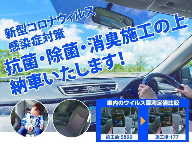 モード /衝突被害軽減ブレーキ/HIDヘッドライト/スマートキー/専用フロアマット/オートエアコン/シートヒーター/革巻きハンドル/ステアリングスイッチ/アイドリングストップ/届出済未使用車(25枚目)