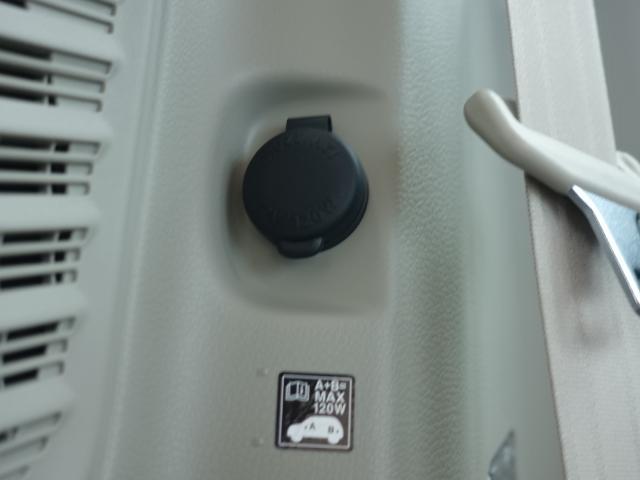 ハイブリッドX /ベージュ内装//両側パワースライドドア/サーキューレター/プッシュスタート/シートヒーター/艶有り小物BOX/衝突被害軽減ブレーキ/届出済未使用車(11枚目)