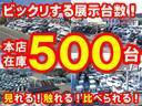 X/バックカメラモニター/プッシュスタート/届出済未使用車(2枚目)
