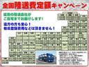 X/バックカメラモニター/プッシュスタート/届出済未使用車(31枚目)