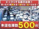 Gブラックインテリアリミテッド SAIII/届出済未使用車(23枚目)