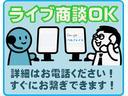 Xブラックインテリアリミテッド SAIII/届出済未使用車(20枚目)