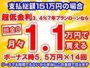 Xブラックインテリアリミテッド SAIII/届出済未使用車(28枚目)