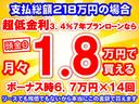 G・ホンダセンシング/6人/ナビSP-PKG/登録済未使用車(24枚目)