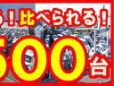 GブラックインテリアリミテッドSAIII/届出済未使用車(3枚目)