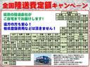 GブラックインテリアリミテッドSAIII/届出済未使用車(33枚目)