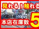 XメイクアップリミテッドSAII/両側電動/届出済未使用車(2枚目)