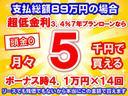 XG/スマートキー/電動格納ミラー/ディーラー試乗車(17枚目)