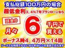 XG/スマートキー/電動格納ミラー/ディーラー試乗車(18枚目)