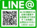 GホワイトアクセントリミテッドSAIII/届出済未使用車(27枚目)