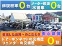 GホワイトアクセントリミテッドSAIII/届出済未使用車(28枚目)