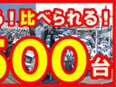 カスタム RS ハイパーリミテッドSAIII /ターボ/スマートキー/衝突被害軽減ブレーキ/アルミホイール/全方位カメラ/LEDヘッドライト/シートヒーター/ハーフレザーシート/ディーラー試乗車(3枚目)