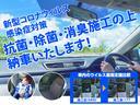 X /片側パワースライドドア/プッシュスタート/スマートキー/LEDヘッドライト/オートエアコン/衝突被害軽減ブレーキサポート/届出済未使用車(23枚目)