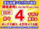 L /CVT/キーレス/エアコン/パワステ/ディーラー試乗車(25枚目)